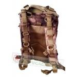 Рюкзак тактический 20л