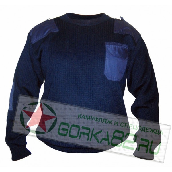 Форменный мужской свитер (синий)